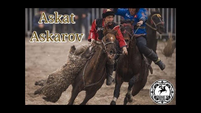 Кок бору Аскат Аскаров красивые броски обводки Kok boru Askat Askarov best moments Kyrgyzstan