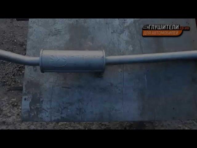 Резонатор Нива 2121 Черновцы Sks