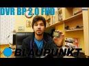 Бюджетный видеорегистратор Blaupunkt 2.0 FHD. Дешевый БЛАУПУНКТ доступный каждому.
