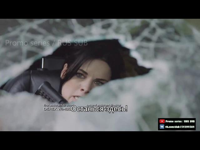 Слепое пятно: 3 сезон 5 серия промо с русскими субтитрами