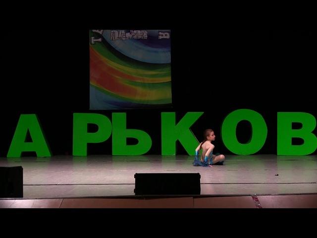 147 МОДЕРН ЛАЙФ Вода Шевченко Настя MOTOR DANCE FEST 19 11 17 147