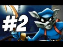 Sly Cooper and the Thievius Raccoonus ПРОХОЖДЕНИЕ 2 СТРИМ №33