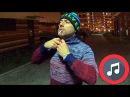 МУЗЫКАЛЬНЫЙ КЛИП - ДВОРЕЦКОВ - Я ЗВЕЗДА