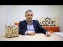 Деревянный 3D пазл Сейф UGEARS i-prize