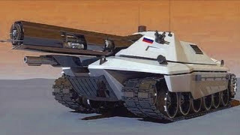 Это Российское оружие может уничтожить все армии мира