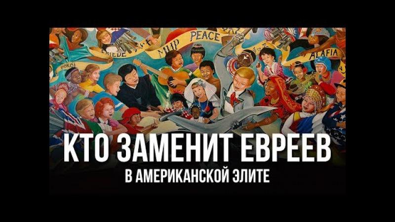 Д. Перетолчин. К.Черемных. Как события 2017 года повлияют на год 2018