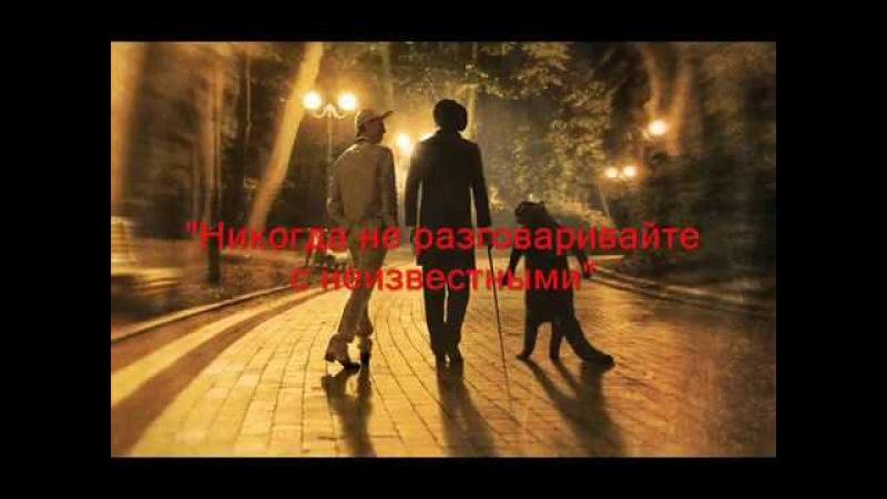 94.Буктрейлер по книге М. Булгакова Мастер и Маргарита.