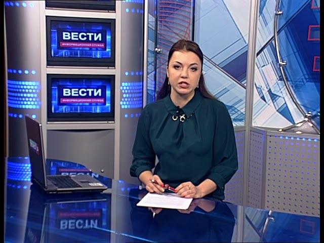 ГТРК ЛНР Срочная Новость 13 января 2018 смотреть онлайн без регистрации
