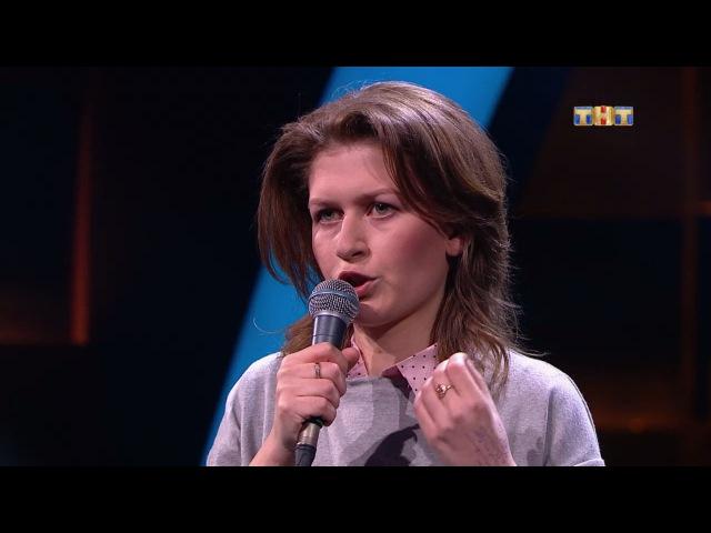 Открытый микрофон, 2 сезон, 14 выпуск (17.11.2017)