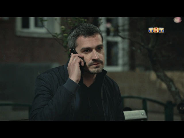 Улица • 1 сезон • Улица, 1 сезон, 21 серия (01.11.2017)