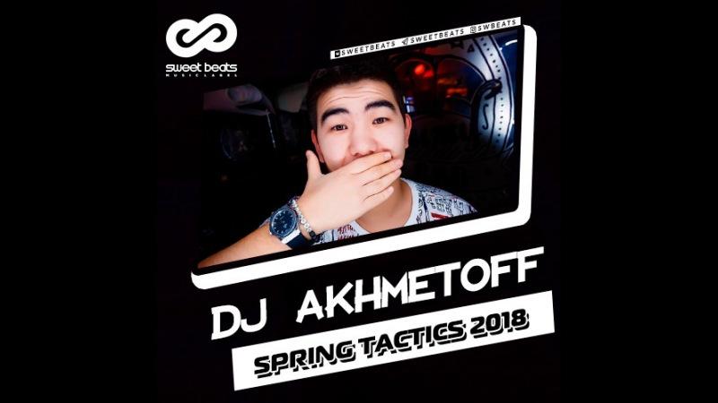 DJ AKHMETOFF Spring Tactics 2018