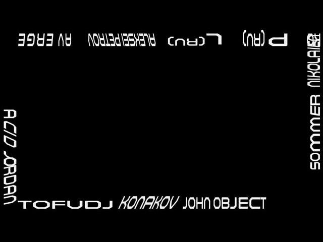 02.12 w/ Madteo, Lolina, Kablam