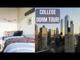 MY NYC COLLEGE DORM ROOM TOUR!