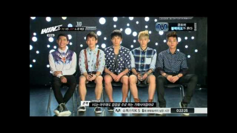 130913 JYP Vocal Team (Won Pil, Jun Hyeog, Seong Jin, Jeh Hyung, YeongHyeon) - 잠 못 드는 밤 비는 내리고 @ WIN