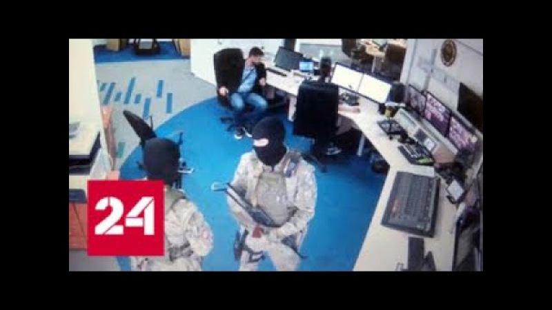 Гонения на Вести: украинской редакции устроили маски-шоу - Россия 24