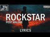 Post Malone - Rockstar ft. 21 Savage Lyrics (Dylan Matthew Remix)