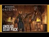 Assassin's Creed Origins: Undead Gear Pack | Trailer | Ubisoft [US]