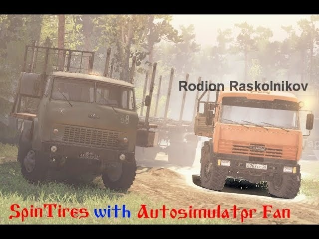 SpinTires. With Autosimulator Fan. Map Otsypka. Part 1.
