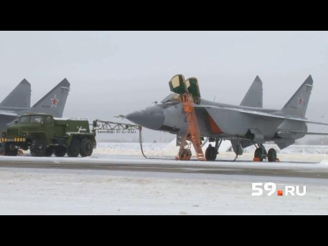 Истребитель-перехватчик МиГ-31 ВВС и ВМА России.