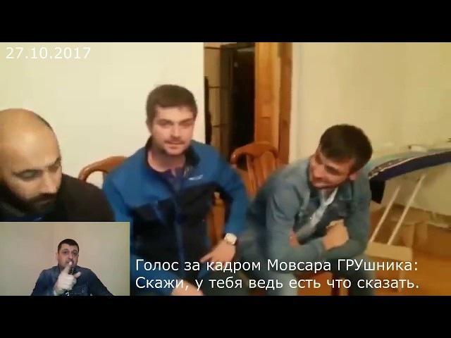 Ахмед Алихаджиев: Обращение родственников с угрозами и обещанием убить меня. (н...