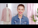 Видеоурок красоты: Как наносить жидкую помаду