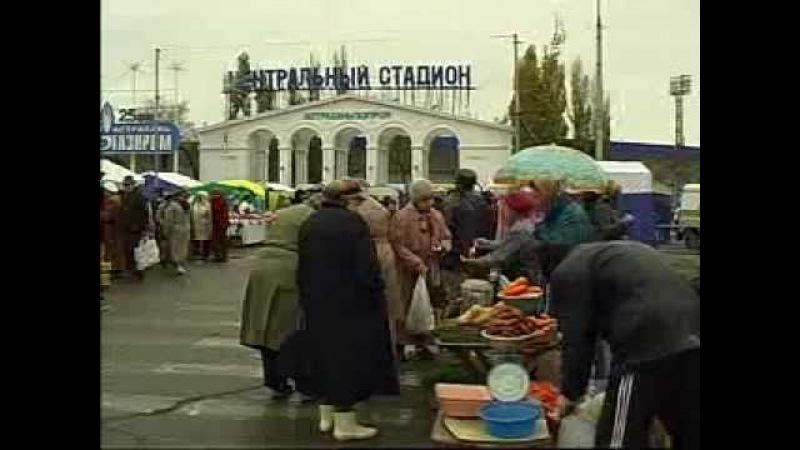 Новости в деталях (Астраханское областное телевидение, 4.12.2006) Шествие