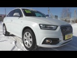 2014 Audi Q3 2.0 TFSI Quattro S-tronic. Start Up, Engine, and In Depth Tour.