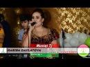 Хабиба Давлатова Туёна 2017 Habiba Davlatova Tuyona 2017