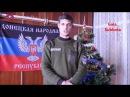 Путь Гиви V часть 22серия Донецкий аэропорт 19 11 2017г