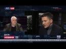 Надежда Савченко и Александр Кирш в Вечернем прайме телеканала 112 Украина , 07.02.2018