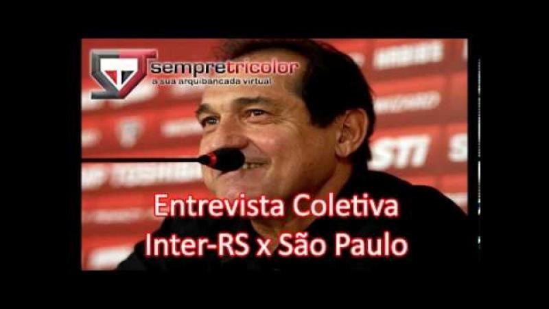 Coletiva Muricy e Aloísio - Inter-RS 2 x 3 São Paulo - 27/10/2013