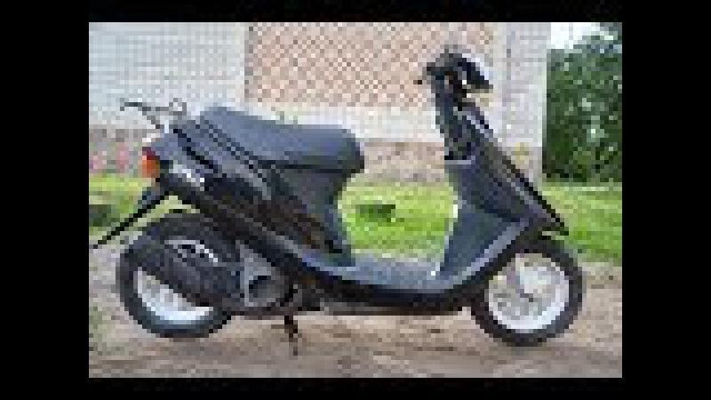 Honda Dio 27 в идеале (ну почти...)