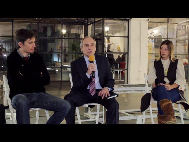 Есть ли у Донбасса идентичность? Мнения исследователей