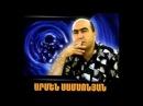 Kyanqi karusel Armen Samsonyan