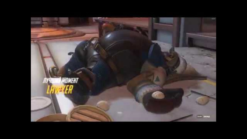 Overwatch 03 09 2018 Hog turn kill Blade