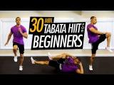 Millionaire Hoy - Tabata Workout for Beginners (Cardio HIIT Exercises) | Интервальная табата-тренировка для начинающих