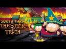 Южный Парк: Палка Истины ( 1)