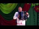 Михаил Веселов (Параньгинский р-н) Играй, гармонь, любимая! - V