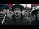 Триумф исторической драмы «Троцкий» нацеремонии вручения премии Ассоциации продюсеров кино ителевидения