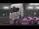 Euro Truck Simulator 2 Шестое достижение Дорогая я дома