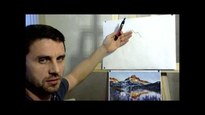 Уроки живописи маслом Понимание форм и объемов в живописи, при написании пейзажей.