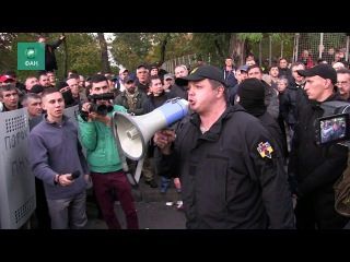 «Киев, вставай!»: на что жалуются и к чему призывают лидеры нового Майдана