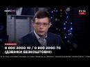 Евгений Мураев: Порошенко — всё. Не спешите выполнять преступные приказы