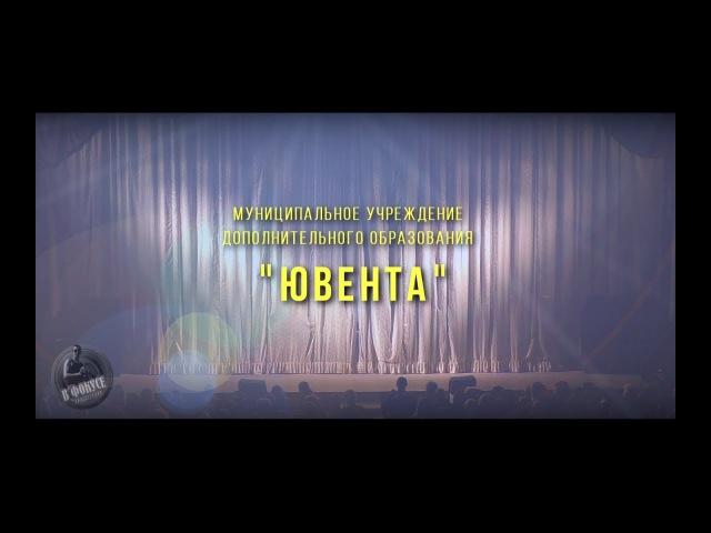 Праздничный концерт ко Дню мамы. 25.11.2017г. КЦ Славич