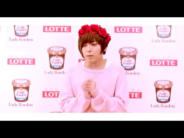 Aoi Shouta 蒼井翔 - playdate 【clip】