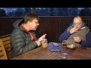 Перспективу участия России на Олимпиаде обсуждают Лаврентий Августович и его п ...