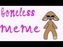 Boneless dance meme (flipaclip) for my mom :3
