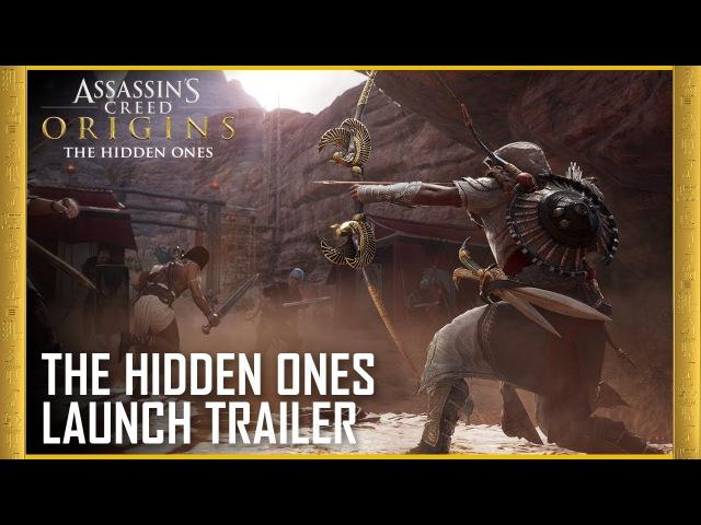 Assassin's Creed Origins: The Hidden Ones DLC - Story Expansion | Launch Trailer | Ubisoft [US]