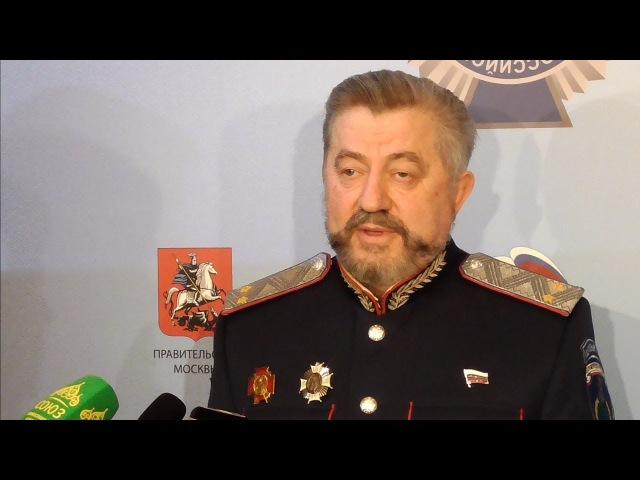 Выступление атамана СКВРиЗ Виктора Водолацкого перед СМИ