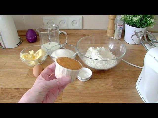 Капкейки ванильные. Очень просто и вкусно Пошаговый рецепт
